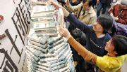 Fanáticos de Murakami  corren a comprar novela